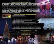 Светодиодное освещение,  LED ленты-RGB ,  светодиодных модулей,  спотов