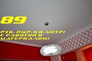 Матовый натяжной потолок за 1 день! Договор! Гарантия! Цена 89руб
