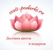 Доставка цветов и подарков Тирасполь и по всему Приднестровью