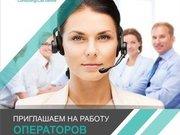 Филиал Российской компании объявляет набор сотрудников: